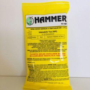 Гербицид Hammer 10 WP (150 гр)