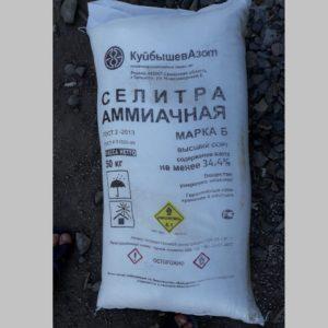 Селитра аммиачная марка Б высший сорт (50 кг)